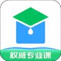箭头学院app官方版下载_箭头学院app手机最新版下载