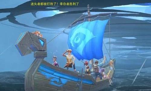 风暴岛船只补给如何获得