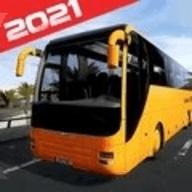 顶级巴士模拟器2021