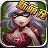 超级英雄游戏下载_超级英雄游戏下载无限金币版