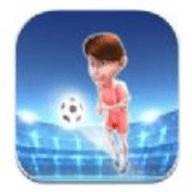 手指足球联盟手游下载_手指足球联盟手游安卓版下载