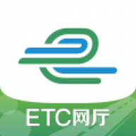山东e高速app下载_山东e高速官方最新版本下载