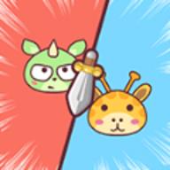 动物争夺战手游下载_动物争夺战手游官方版下载