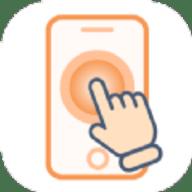 闪指连点器app下载_闪指连点器app安卓版下载