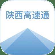 陕西高速通app下载_陕西高速通app最新版下载