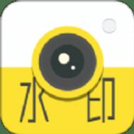 水印时间相机app下载_水印时间相机app安卓版下载