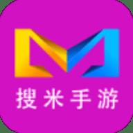 搜米手游盒子app下载_搜米手游盒子app最新版下载