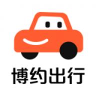 博约司机app下载_博约司机app安卓版下载