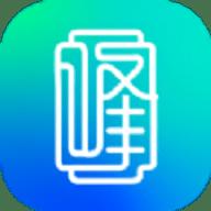 智游峰峰app下载_智游峰峰app安卓版下载