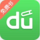 百度小说app官方免费下载_百度小说免费阅读下载